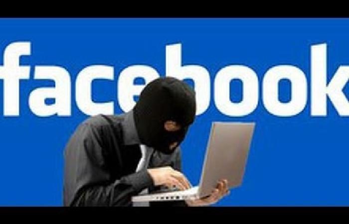 Facebook-a 10 saniyəlik Hack!