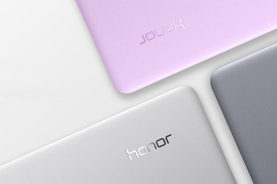 Huawei Honor MagicBook notebook-u təqdim etdi.